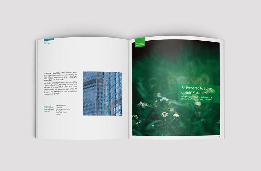 MC-brochure-inner-3-4.jpg