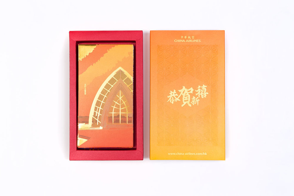 china-airline-red-packet-08.jpg
