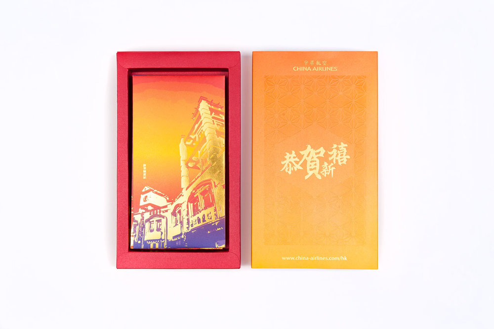china-airline-red-packet-09.jpg