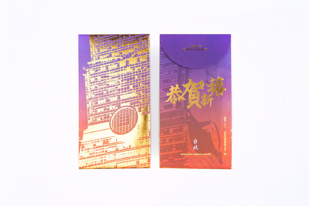 china-airline-red-packet-12.jpg