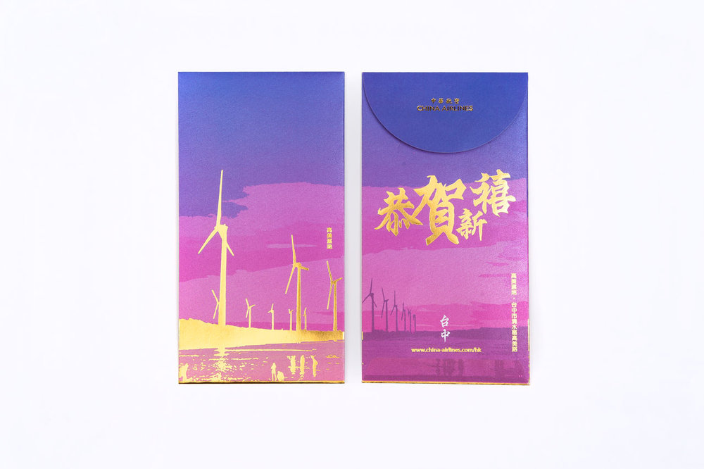 china-airline-red-packet-13.jpg