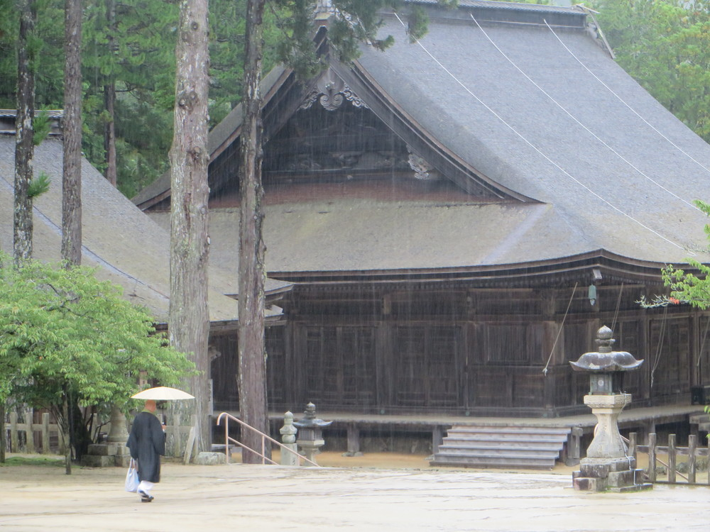 Buddhist Temple in Koya-san. The roof is cypress.