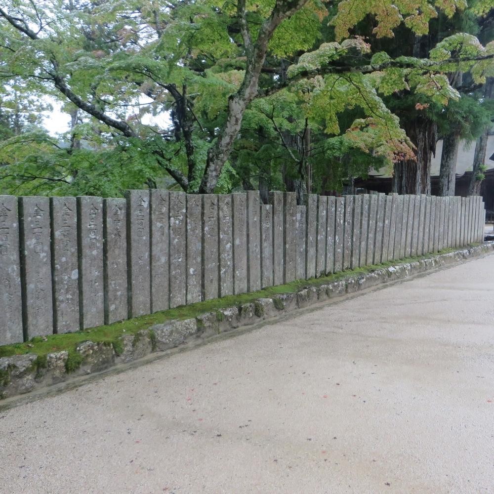stone slab fence.JPG