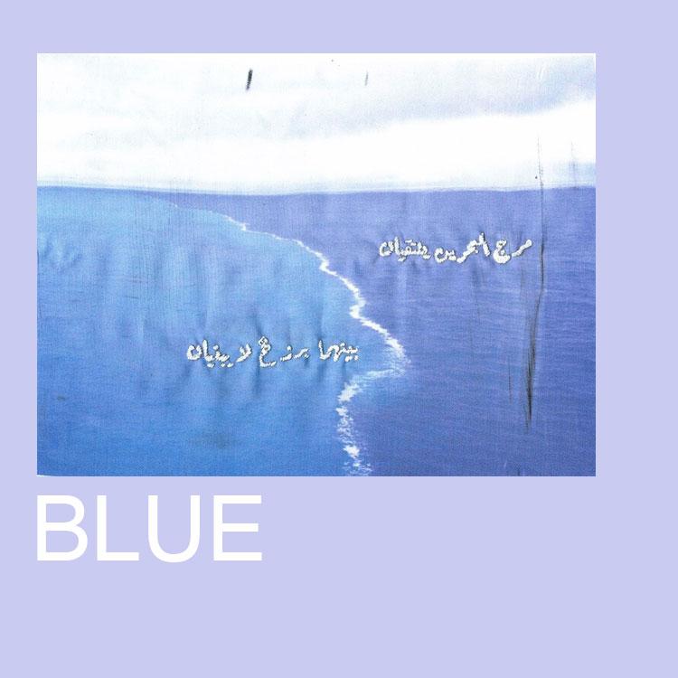 blue_03.jpg