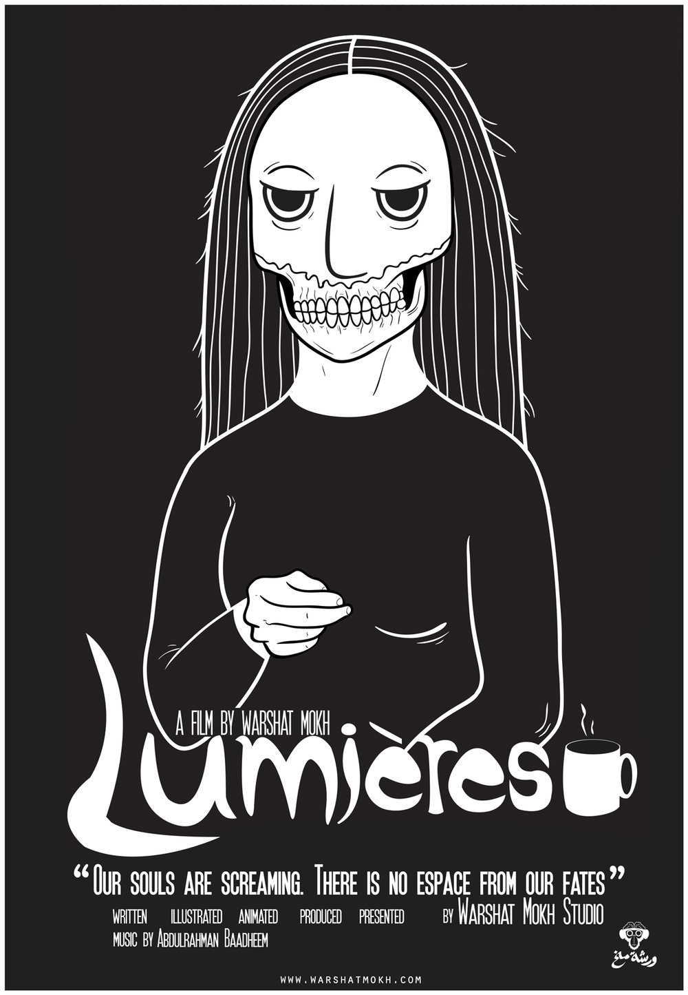 SHORT FILM: LUMIERES - A dark black room where there are three women talking and expressing their views of the world. The characters are Samar, Sawsan and Salma who represent Existentialism, Absurdism, and Nihilism. • WATCH TEASER