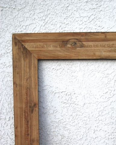 NATHAN WOOD FRAME