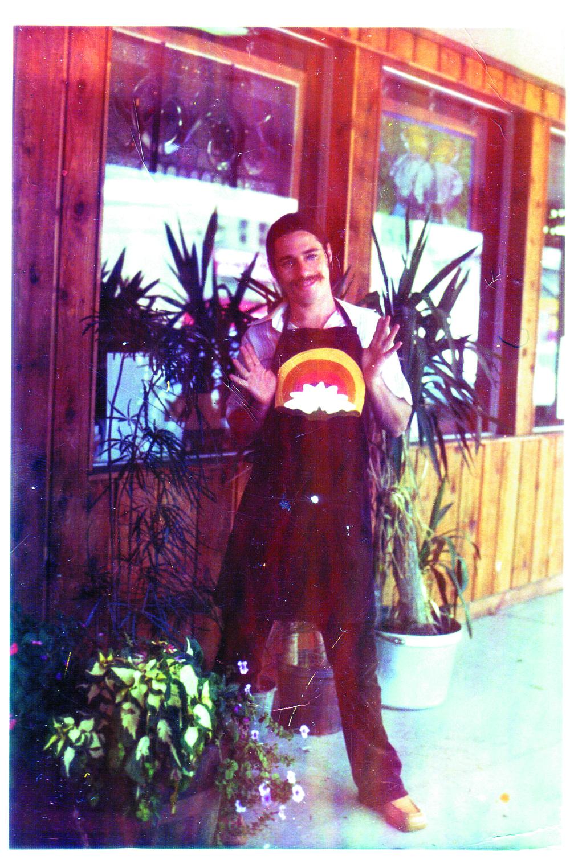 Rob Auerbach, 1977