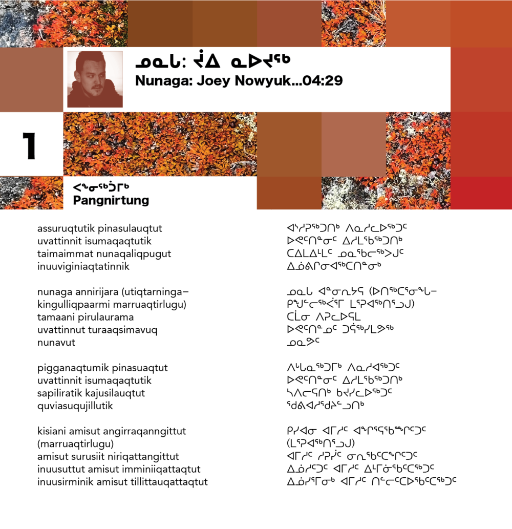 Qilaut-2018_booklet_new2_forweb-02.png
