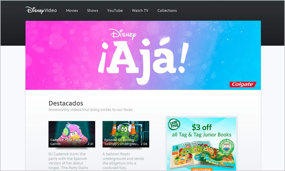 aja_gallery_video.jpg