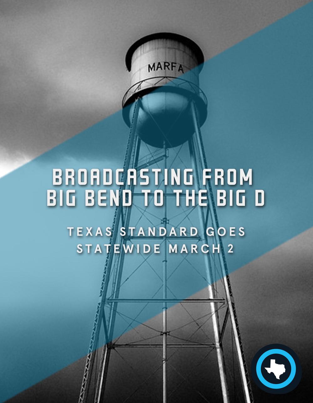 TexasStandard_findyourstation_Marfa_Prep.jpg