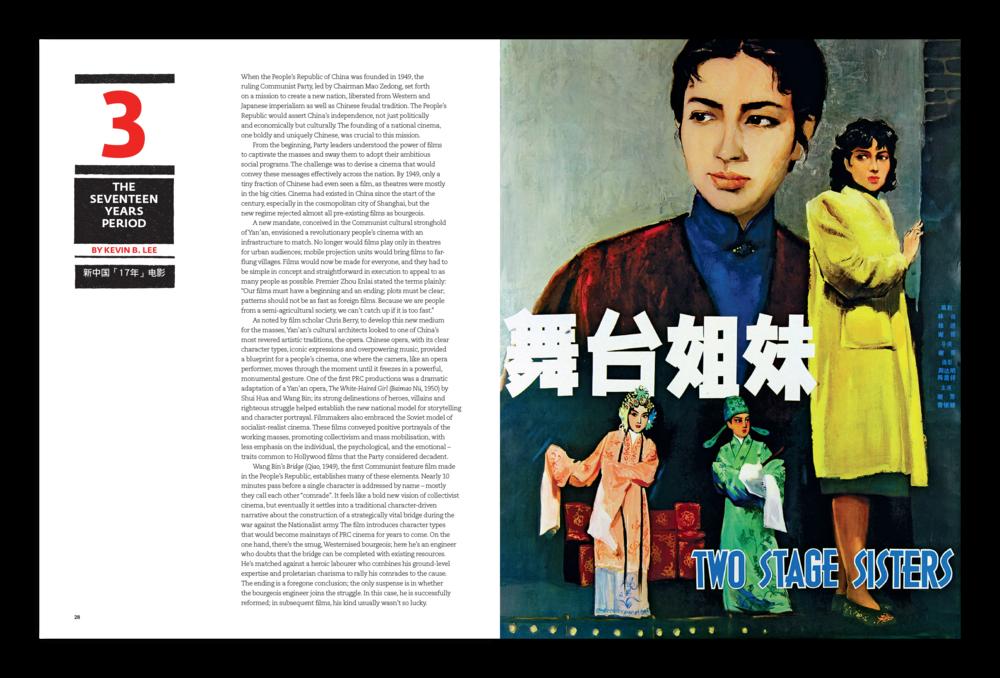 p28-29_China.png