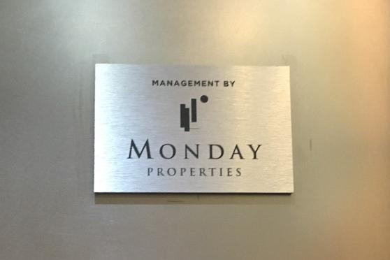 Monday Properties_42864 (5).jpg