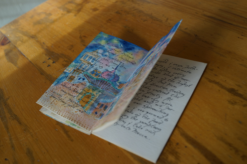 'A Pilgrimmage tu Mecca', a fold-out book, acrylics and ink on fine paper