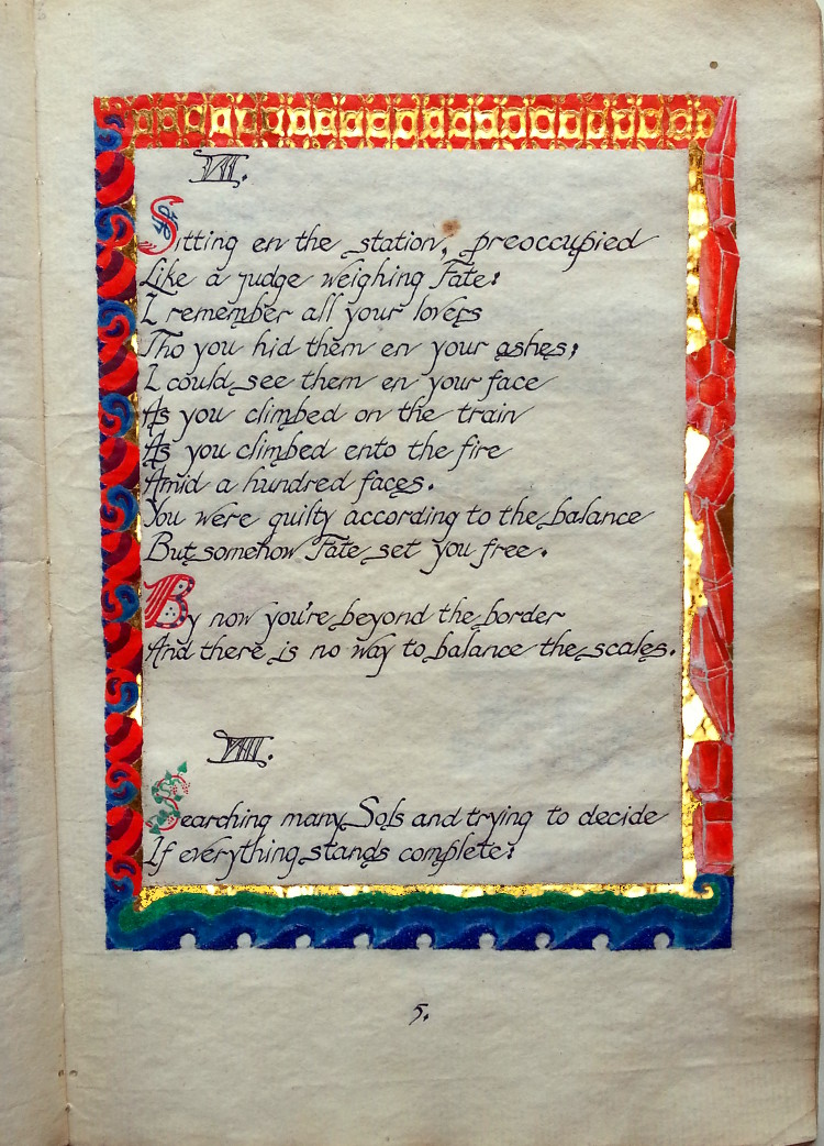 'Elegies en Nance', a book illuminated on old Persian paper, page 5