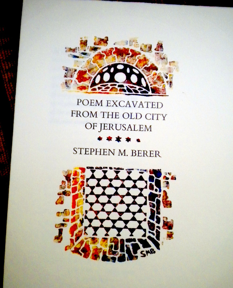 'Poem Excavated from the Old City of Jerusalem', title page of printed edition