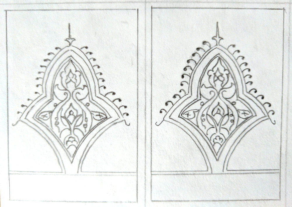 Islamic designs, 1