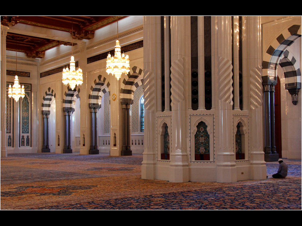 A Prayer At The Mosque Muscat by Tony Oliver