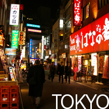 Tokyo_thingsIlove.jpg