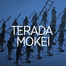 Rec_TeradaMokei.jpg