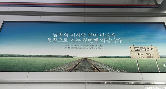 Dorasan Station (©Deborah Clague/Oblada.com)