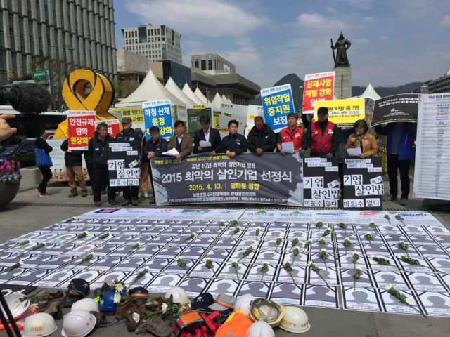 There are always protests happening in Seoul. This one is regarding the Sewol Ferry disaster of 2014 (©Deborah Clague/Oblada.com)