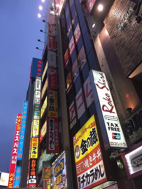Tokyo signage (©Deborah Clague)