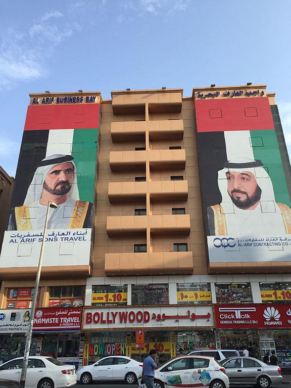 Deira, Dubai (©Deborah Clague, 2016).