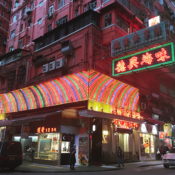 Area near Temple Street night market, Hong Kong (©Deborah Clague, 2018)