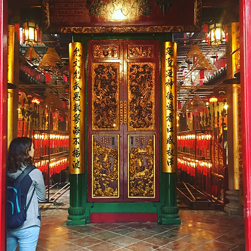 Man Mo Temple (©Deborah Clague, 2018).