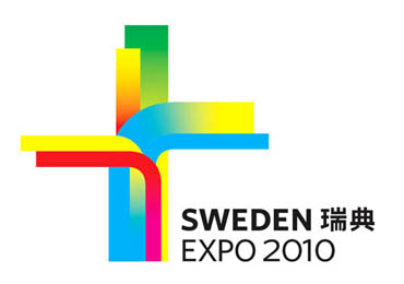 logo_expo_Shanghai_370px.png