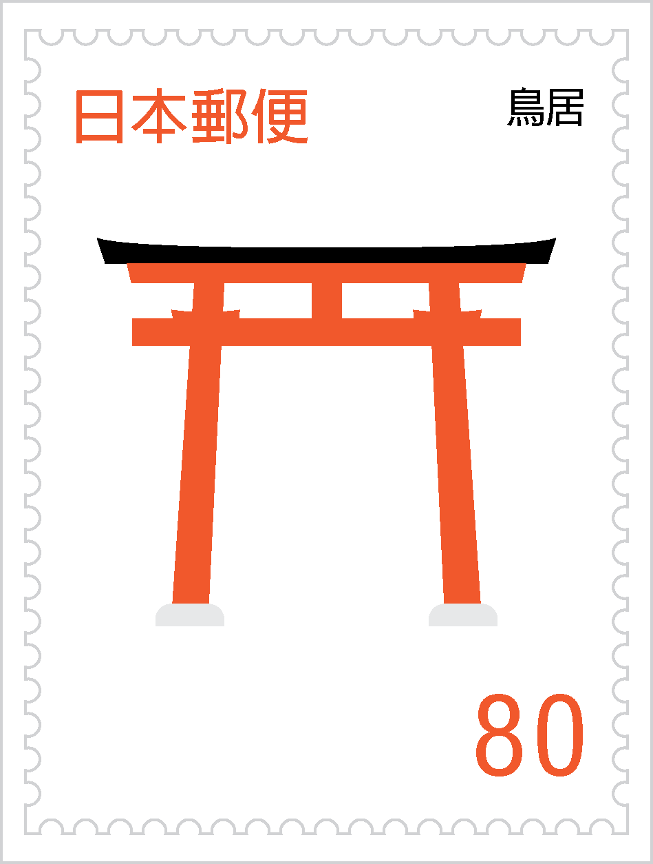 travel stamp01