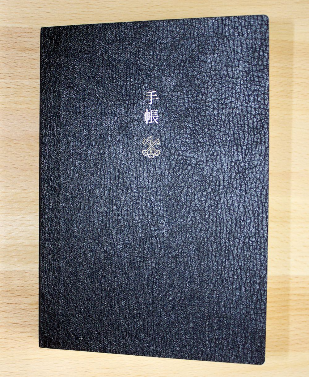 The front cover of the Techo