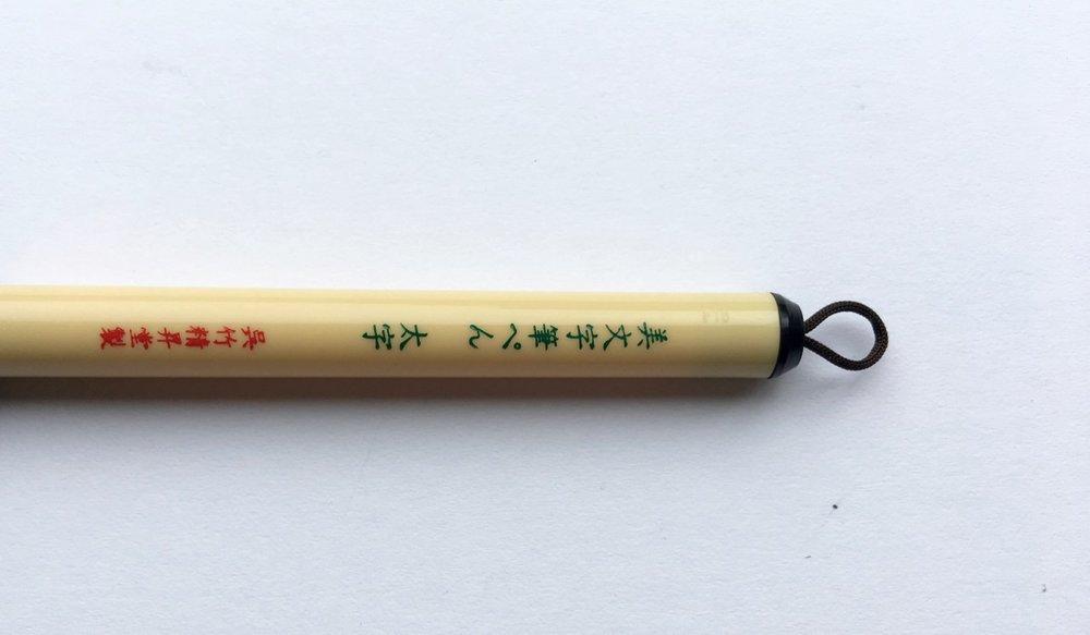 Fab Japanese branding and loop