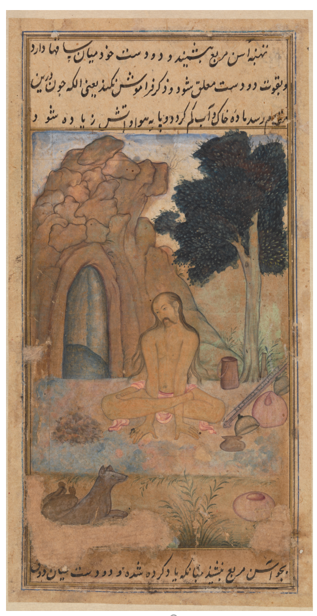 "These images are from the Smithosonian exhibition ""Yoga and The Art of Transformation."""