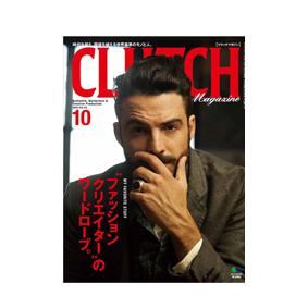 Clutch Mag Max Poglia.jpg