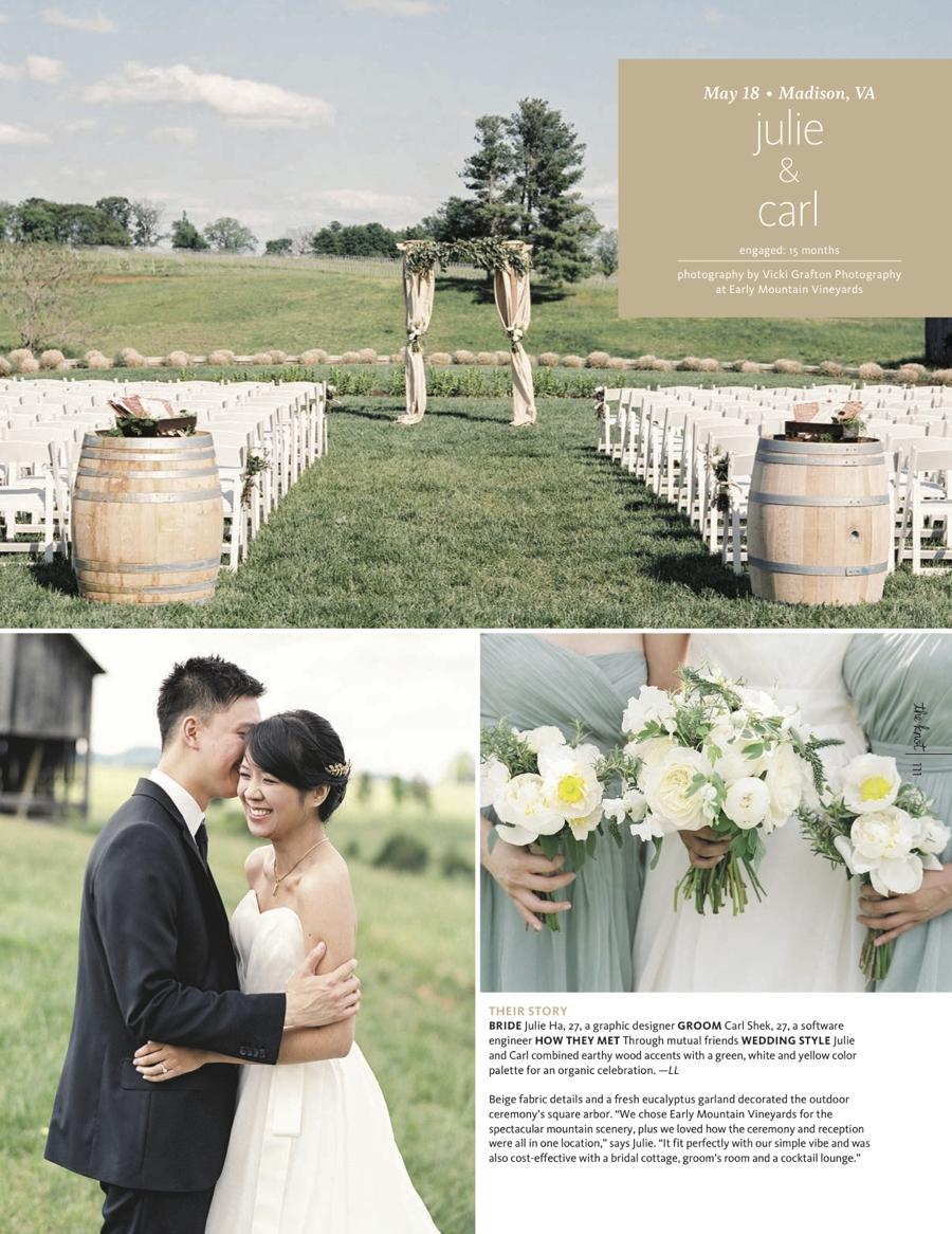 Virginia Fine Art Film Wedding Photographer  | Early Mountain Vineyard Wedding