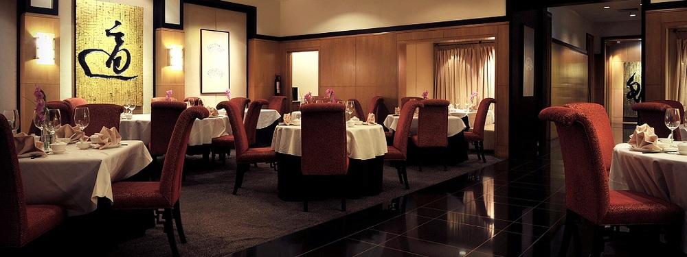 WH_Restaurant.jpg