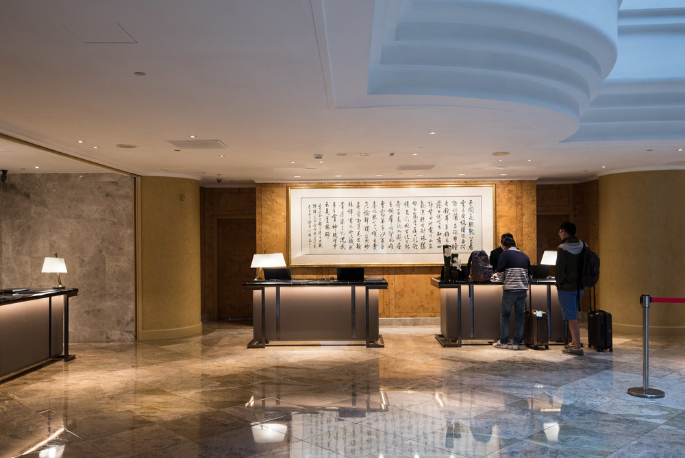 Check-in Area of Grand Hyatt Taipei