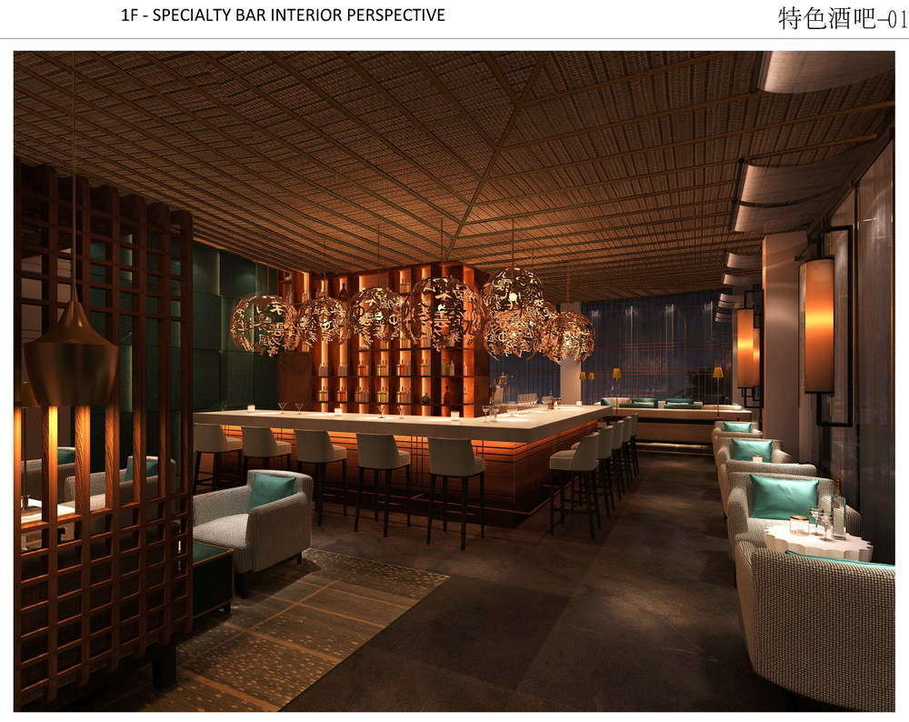 Bar | Photo Credit: Pullman Kaifeng Jianye