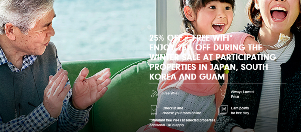 25% off Hilton Hotels in Japan, Korea and Guam | Photo Credit: Hilton