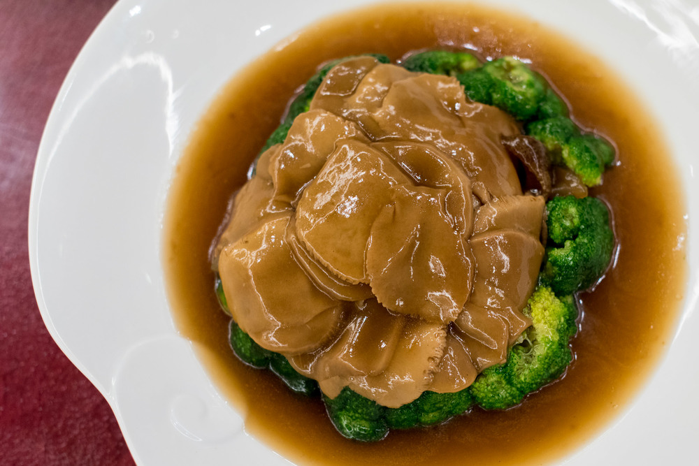 Braised Sea Cucumber & Ling Zhi Mushroom with Broccoli Park Hotel Clarke Quay