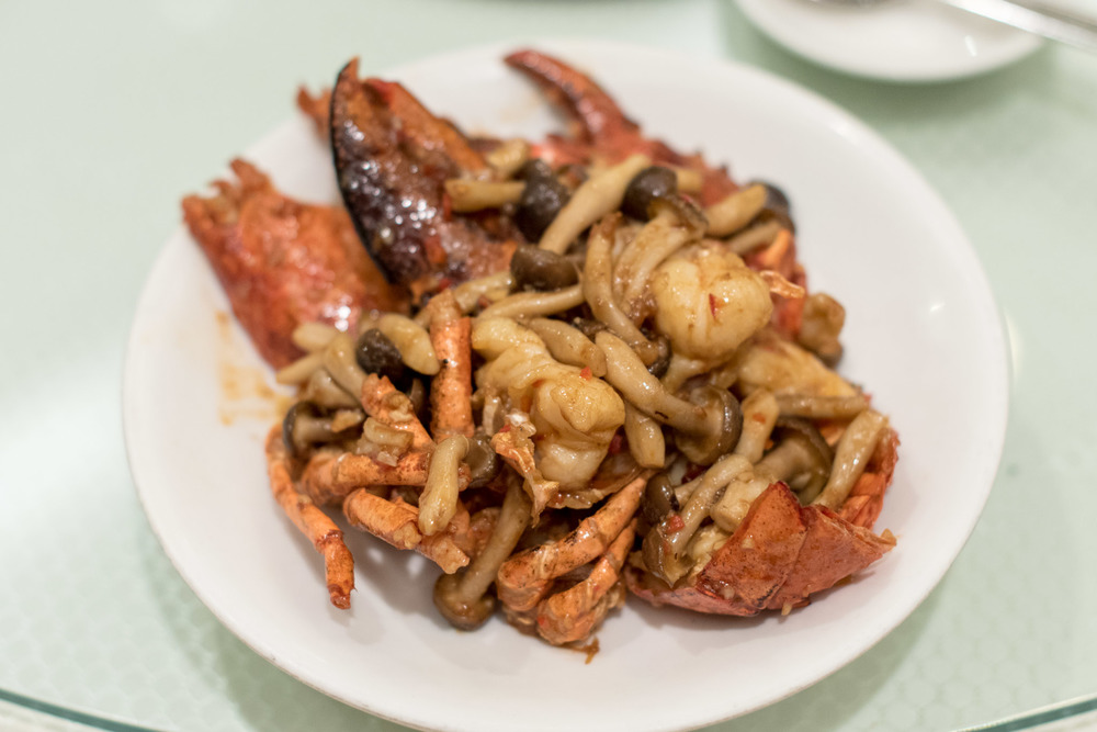 Braised Boston Lobster with Ling Zhi Mushroom in XO Sauce Wah Lok - Carlton Hotel Singapore