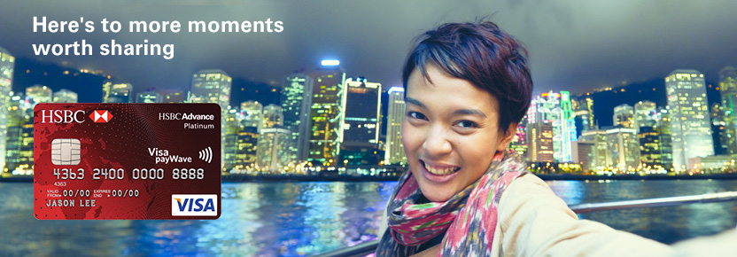 HSBC Advance Visa Platinum | Photo Credit: HSBC