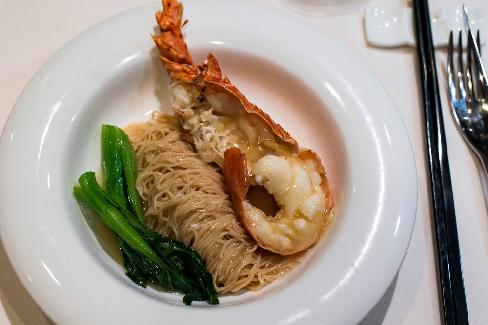 Wok-fried Wanton Noodles with Live Lobster in Superior Stock (S$38++)    Wan Hao - Singapore Marriott Tang Plaza Hotel