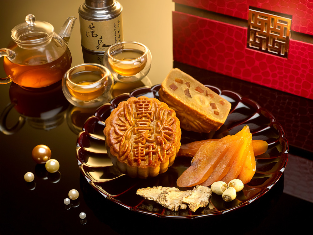 White Lotus Seed Paste with Karasumi and Assorted Nuts | Photo Credit: Singapore Marriott Tang Plaza Hotel