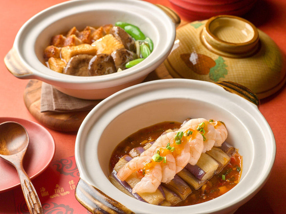 Claypot Prawns with Aubergine and Salted Fish - Hai Tien Lo | Photo Credit: Pan Pacific Singapore