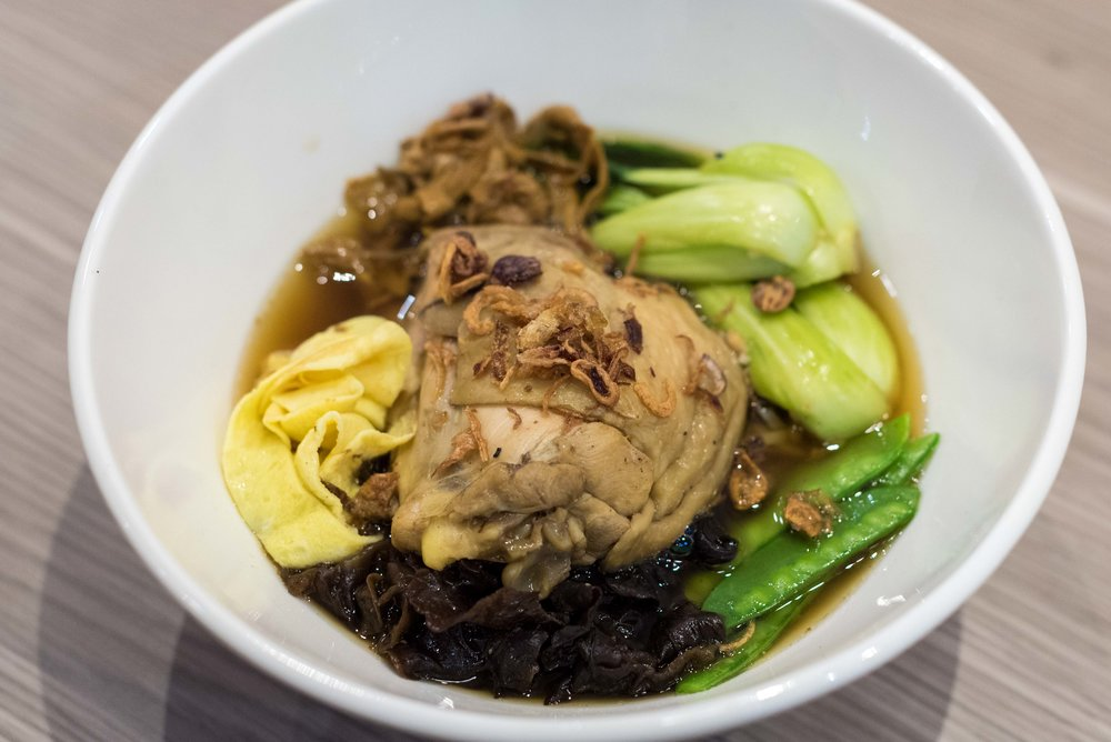 Heng Hwa Noodle Soup NOW Noodles +