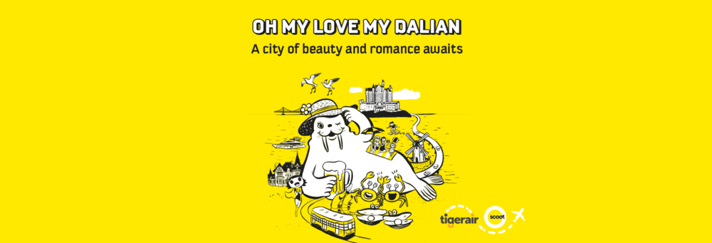 Flights to Dalian on Scoot | Photo Credit: Scoot
