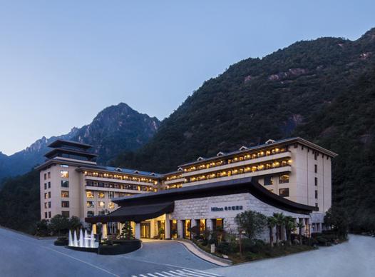 Hilton_Sangingshan_SanqingBlock_Dawn_Email.jpg