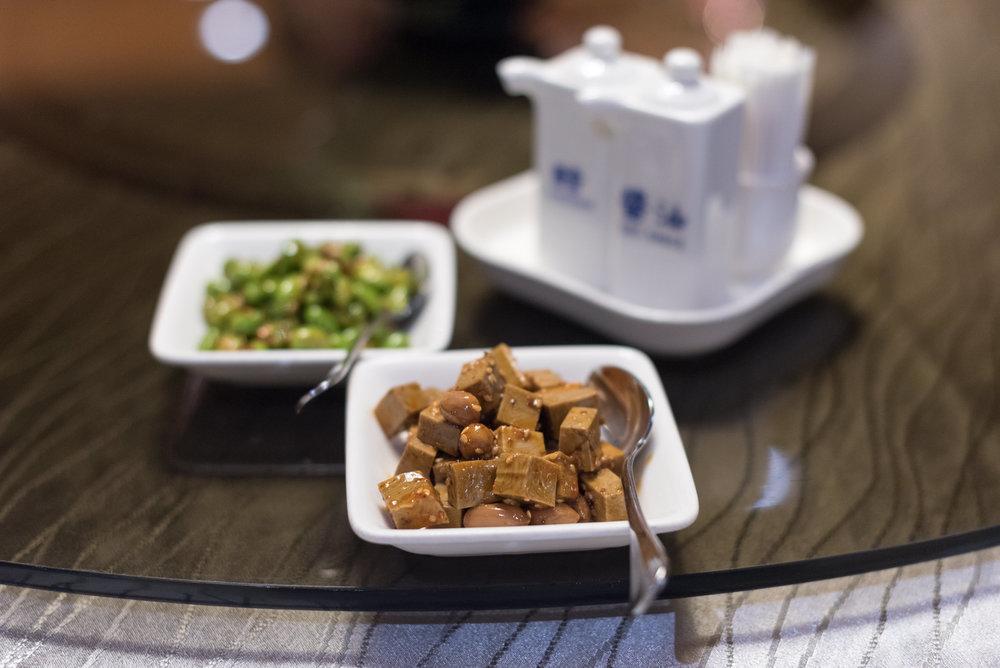 Appetisers  Silk Road - Amara Singapore Hotel